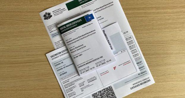 Полицията разби мрежа за издаване на фалшиви сертификати